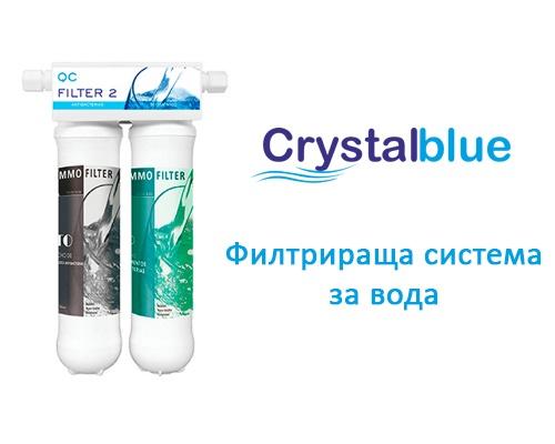 филтри за пречистване на вода